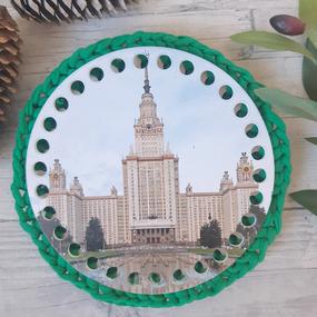 Круглое донышко с печатью МГУ 15см фото