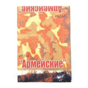 Иглы для ручного шитья Армейские 10 штук фото