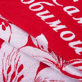 Полотенце махровое 2952 Самой милой цвет красный 70/140 см фото