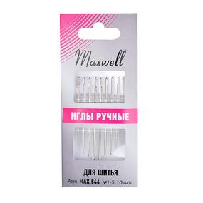 Иглы Maxwell арт.MAX.546 для шитья вышивания и рукоделия №1-5 уп.10 игл фото