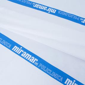 Пеленка бязь отбеленная 140гр./м2 120/80 с логотипом фото