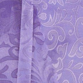 Портьерная ткань 150 см на отрез 100/2С цвет 19 сирень фото