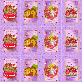 Вафельное полотно набивное 180 см 297/2 Сладкая парочка цвет фиолетовый фото