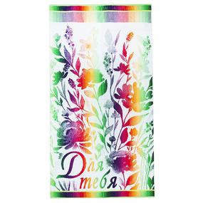 Полотенце махровое 4904 Для тебя 70/140 см цвет зеленый фото