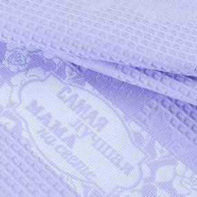 Полотенце вафельное Самая лучшая мама на свете цвет сирень 50/70 см фото
