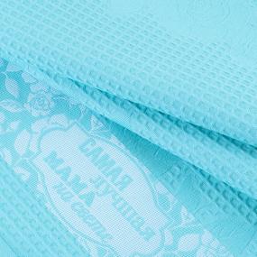 Полотенце вафельное Самая лучшая мама на свете цвет мятный 50/70 см фото