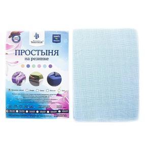 Простыня трикотажная на резинке Премиум цвет клетка 60/120/12 см фото