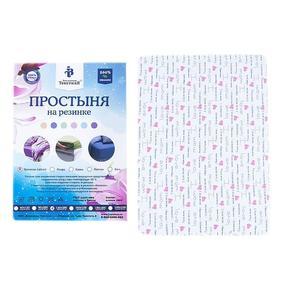 Простыня трикотажная на резинке Премиум цвет сердечки 60/120/12 см фото