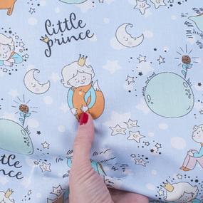 Ткань на отрез поплин 150 см 2092 Маленький принц фото