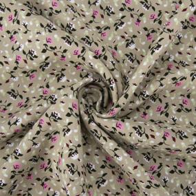 Ткань на отрез штапель 145 см 20015 Цветы на бежевом фото