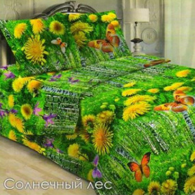 Наволочка бязь ГОСТ 1545 Солнечный лес 70/70 фото