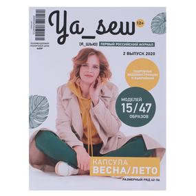Журнал с выкройками для шитья Ya Sew №2/2020 фото
