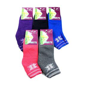 Женские носки тёплые Ланю T8-77 бамбук размер 37-41 фото