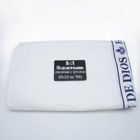 Весовой лоскут пододеяльник бязь отбеленная с логотипом 160 / 215 см 0,950 кг фото