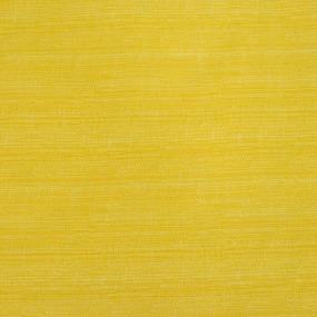 Пододеяльник перкаль 2049311 Эко 11 желтый 1.5 сп фото