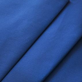 Мерный лоскут бязь гладкокрашеная ГОСТ 150 см цвет синий фото