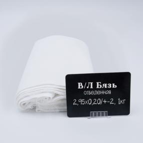 Весовой лоскут Бязь отбеленная 2,95 / 0,20 (+/- 2) м по 1 кг фото
