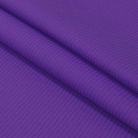 Вафельное полотно гладкокрашенное 150 см 165 гр/м2 цвет фиолетовый фото