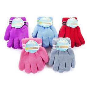 Перчатки детские 544S разные расцветки фото
