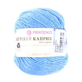 Пряжа для вязания ПЕХ Детский каприз 50гр/225м цвет 005 голубой фото