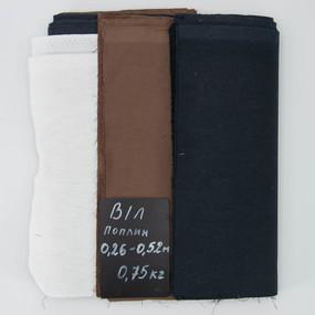 Весовой лоскут Поплин 0,52 / 0,26 м в ассортименте 0,75 кг фото
