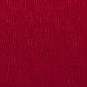 Ткань на отрез саржа цвет красный 033 фото