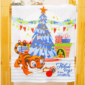 Набор вафельных полотенец 3 шт 50/60 см 3088-1 Тигрята фото