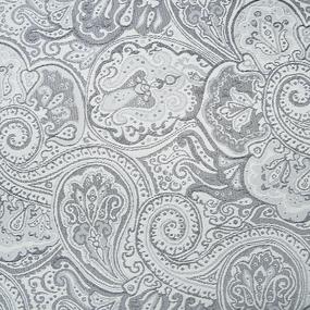 Ткань на отрез гобелен Жаккард 200 см JX-900 0608 цв 997+896 фото