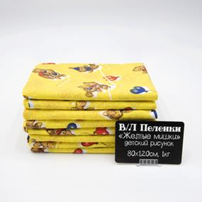 Весовой лоскут пеленка бязь 80 / 120 см желтые мишки по 1 кг фото