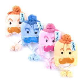 Шапка детская на меху 2 о/г 42-46 см разные расцветки фото