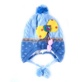 Шапка детская на меху 12 о/г 42-46 см разные расцветки фото