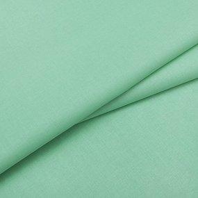 Ткань на отрез бязь ГОСТ Шуя 150 см 11110 цвет зеленый фото