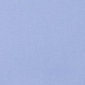 Ткань на отрез бязь ГОСТ Шуя 150 см 12910 цвет серо-голубой фото