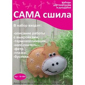 Набор для создания фетровой новогодней игрушки БГ-004 фото
