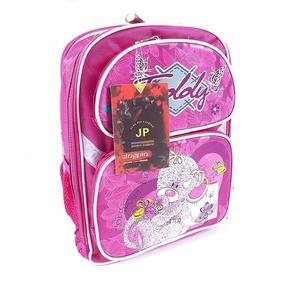 Школьный рюкзак 2041 фото
