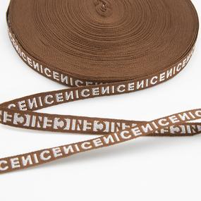 Тесьма NICE коричневый 1см 1 метр фото