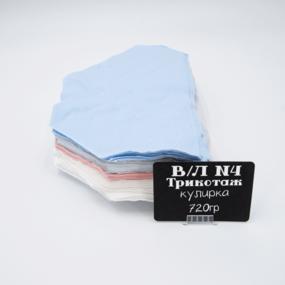Весовой лоскут трикотаж Кулирка г/кр №4 0,720 кг фото