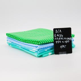 Весовой лоскут Бязь плательная 150/150 см в ассортименте по 1 кг фото