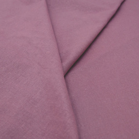 Мерный лоскут на отрез перкаль 220 см цвет брусника фото