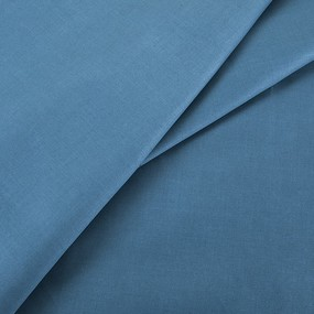 Ткань на отрез сатин гладкокрашеный 250 см 17-4412 цвет т-бирюза фото