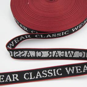 Тесьма черная красный кант надпись CLASSIC WEAR серебро люрекс 2см 1 метр фото