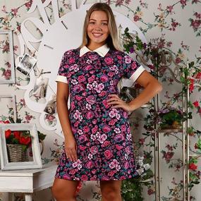 Платье Диана короткий рукав интерлок, вискоза размер 46 фото