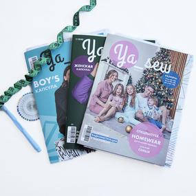 Журнал с выкройками для шитья Ya Sew Спец.выпуск фото