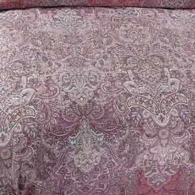 Ткань на отрез сатин набивной 220 см 198441 Пачули (основа) фото