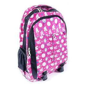 Школьный рюкзак 2015 цвет малина фото