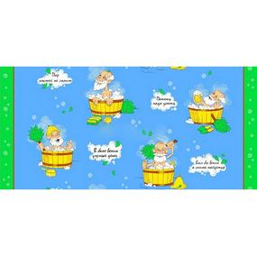 Полотенце вафельное банное 150/75 см 74871 фото