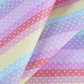 Ткань на отрез поплин 150 см 2158/1 Горох на радуге фото