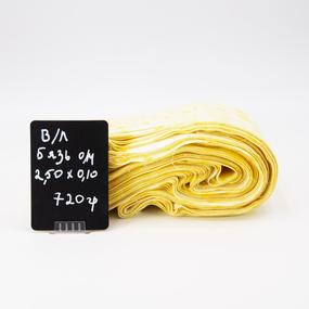 Весовой лоскут Бязь о/м от 0,10 (+/- 2) / 2,5 м 0,720 кг фото