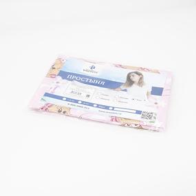 Простынь детская бязь ГОСТ 1286/2 Соня розовый 110/150 см фото