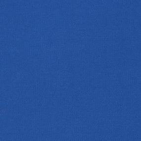 Саржа 12с-18 цвет василёк 01 260 +/- 13 гр/м2 фото